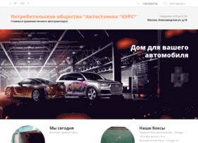 stopkurs.ru