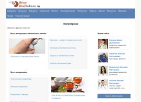 stoprodinkam.ru
