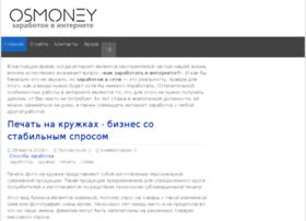 stopzap.ru