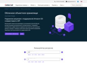storage.selectel.ru