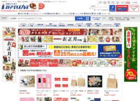 store-express.com