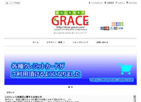 store-grace.com