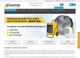 store-master.ru