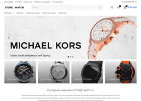 store-watch.ru
