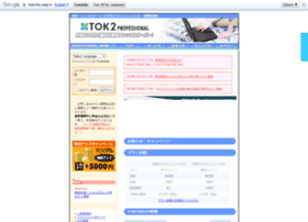 store-web.net