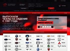 store.a-petrov.ru