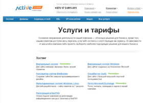 store.active.by