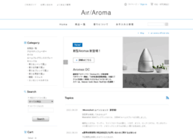 store.air-aroma.co.jp