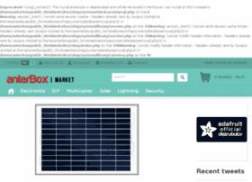 store.anterbox.com