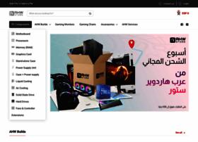 store.arabhardware.net