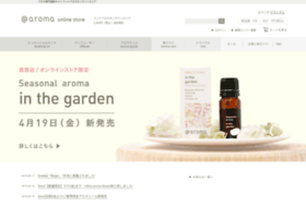 store.at-aroma.com