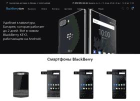 store.blackberrys.ru