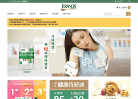 store.brandsworld.com.hk