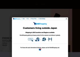 store.brilliage.jp