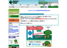 store.broccoli.co.jp