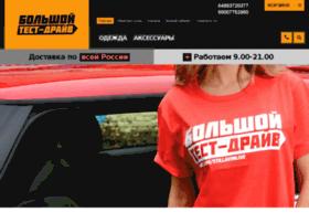 store.btdrive.ru