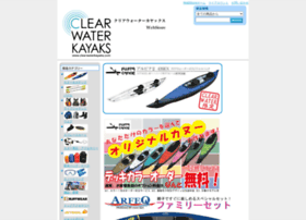 store.clearwaterkayaks.com