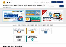 store.ec-cube.net