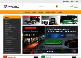 store.emk-33.com