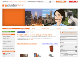 store.eteachergroup.com