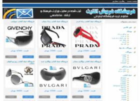 store.forushonline.com
