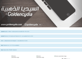 store.goldencydia.org