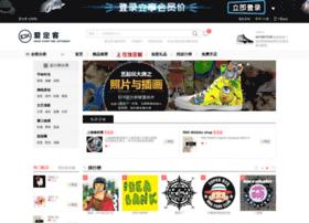 store.idx.com.cn