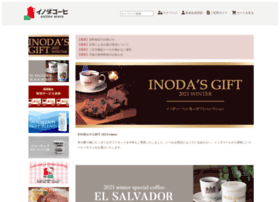 store.inoda-coffee.co.jp