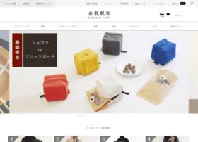 store.kurashikihanpu.co.jp
