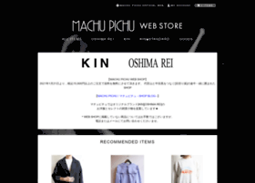 store.machu-pichu.net