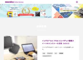 store.macnica.co.jp