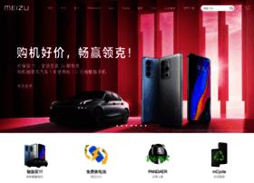 store.meizu.com