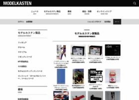 store.modelkasten.com