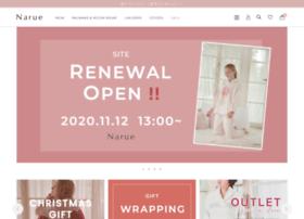 store.narue.com