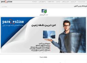 store.parsonline.com