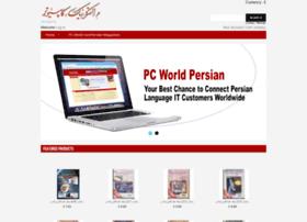 store.pcworldiran.com