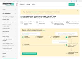 store.simpledream.ru