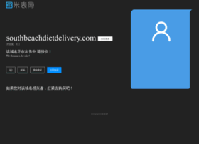 store.southbeachdietdelivery.com