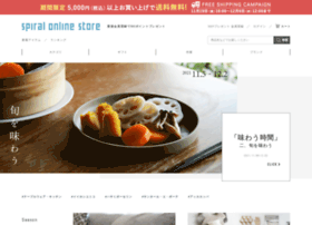 store.spiral.co.jp