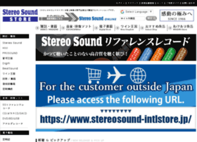 store.stereosound.co.jp