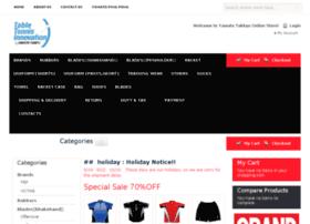 store.tsp-yamato.com