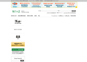 store.witz1999.com