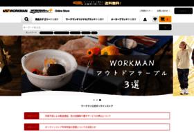 store.workman.co.jp