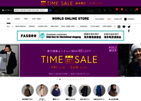 store.world.co.jp