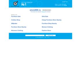 store888.ru