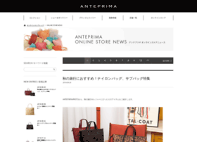 storeblog.wirebag.jp