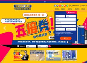 storefriendly.com.tw