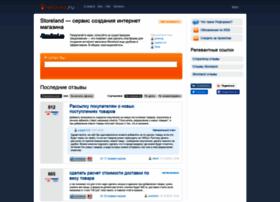 storeland.reformal.ru
