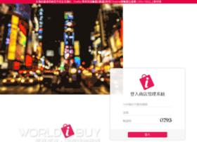 storemanage.worldibuy.com