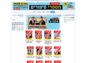 stories.pashbar.co.il